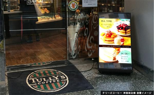 イーブス(eaves)であれば、屋外の店頭で効果的なプロモーションが可能となります。
