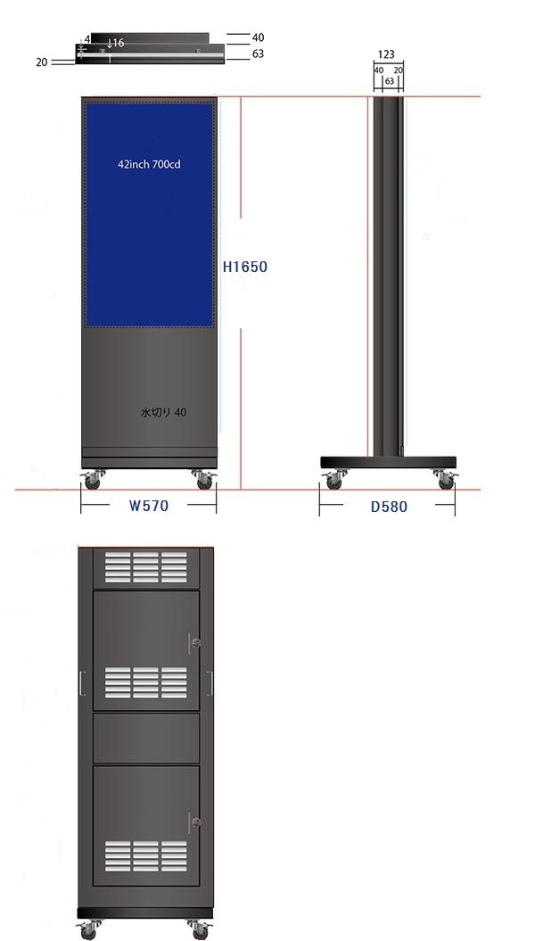 屋外用デジタルサイネージ [イーブス eaves 42インチ ROD KIOSKタイプ 700カンデラ 2カラー]