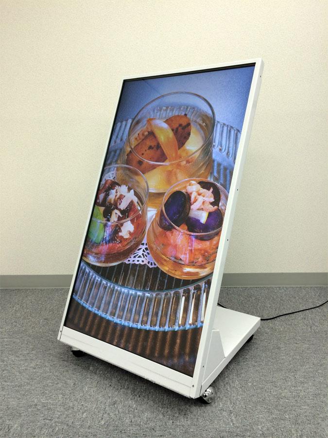 屋外用デジタルサイネージ スタンド式電子看板